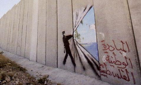 ©www.banksy-art.com