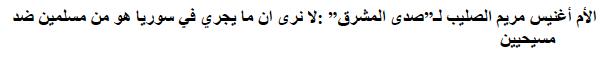 sign_arabe_1