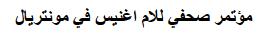 sign_arabe_2