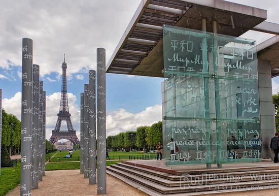 Le Mur de la Paix, Paris.
