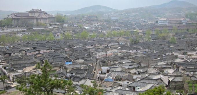 vieille-ville-de-kaesong