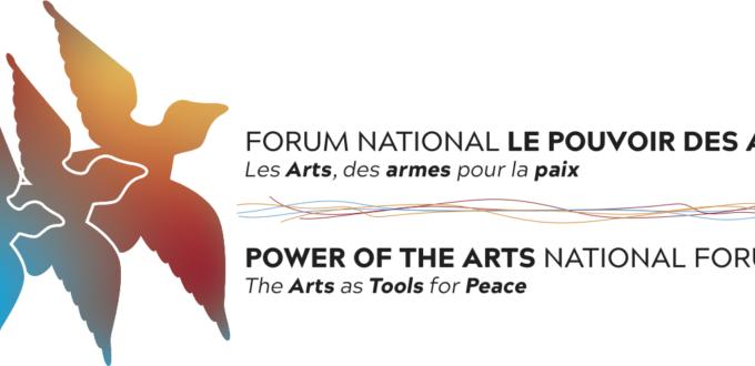forum_pouvoir_arts