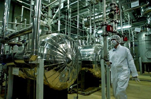 fordow-fuel-enrichment-plant