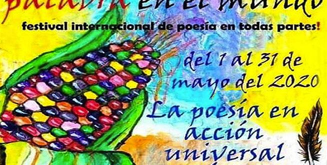 visuel_FIP_logo