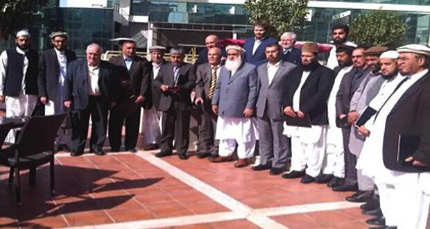 pugwash-talibans