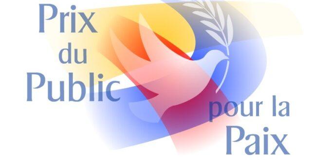 logo-ppp-0003_fr